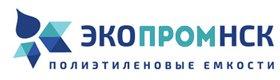 ЭкоПром Нск, в г.Новокузнецк